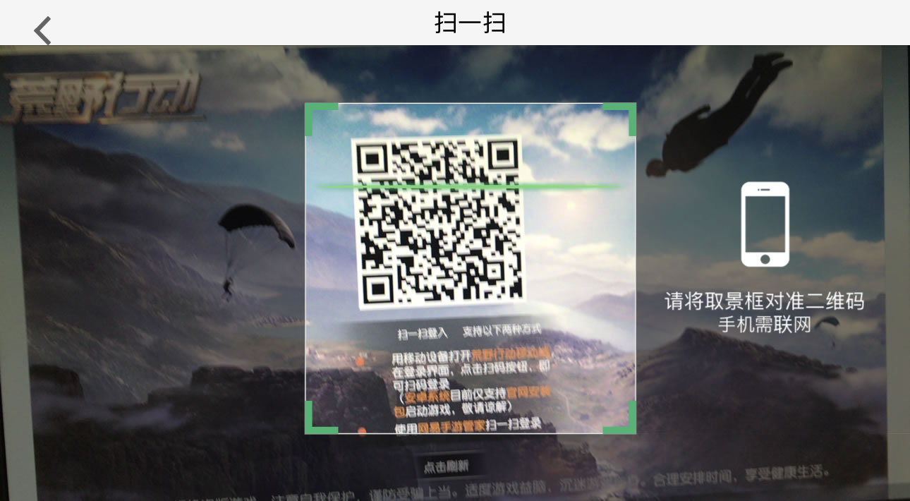 PUBG風 PC版 knives out やり方と攻略方法