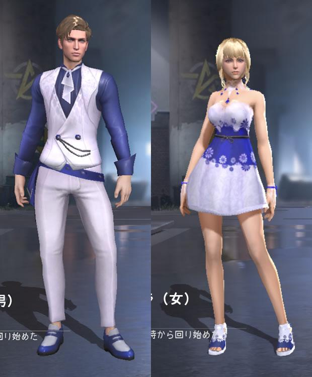 荒野行動 1/25アップデートで新衣装追加!うさちゃん!?