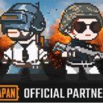 PUBG JAPAN公式パートナーの募集再開!