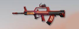 荒野行動 武器スキン 95式 福イヌ