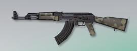 荒野行動 武器スキン AK-47 砂漠の嵐