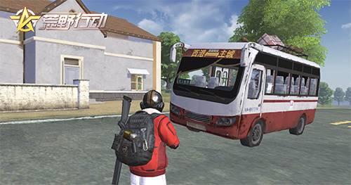 荒野行動 2/8アップデートで新しい車両 タウンシップミニバス