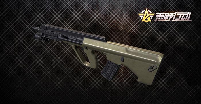 荒野行動 2/8アップデートで新武器AUG
