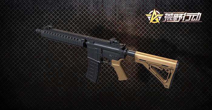 荒野行動 2/8アップデートで新武器M27