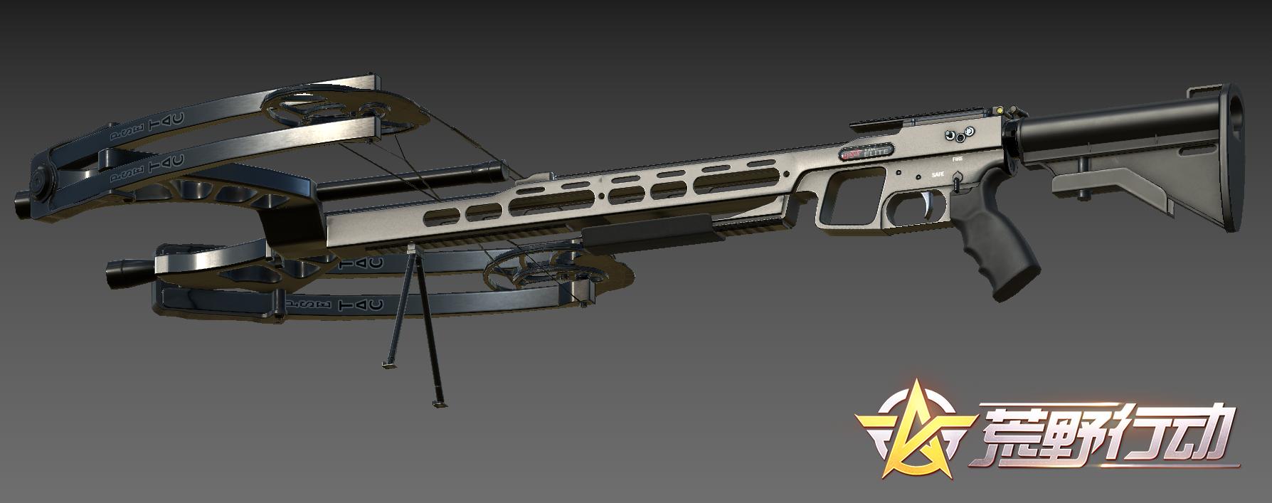 荒野行動 2/22アップデートで新武器クロスボウと2輪バイク追加