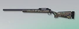 荒野行動 武器スキン M24 雨林の試練