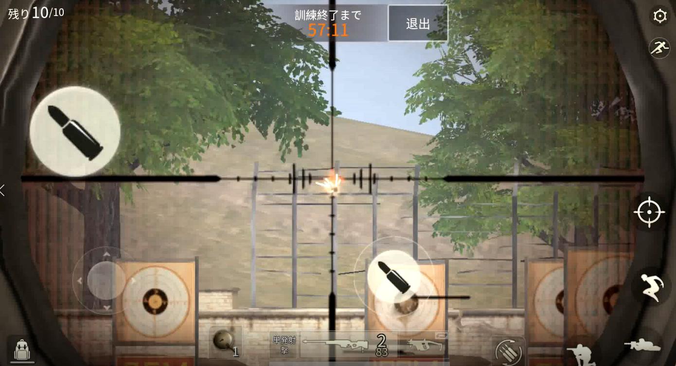 荒野行動 射撃場の本当の使い方や効率的な使い方