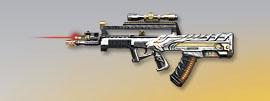 荒野行動 武器スキン 95式 猛虎六合旗艦版
