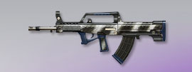 荒野行動 武器スキン 95式 大蛇