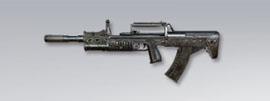 荒野行動 武器一覧 ADS水陸小銃