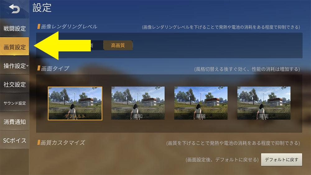 【大型アップデート】荒野行動 新マップ「嵐の半島」ついに登場、新武器やスキン乗物も追加されさらにグラフィック向上も