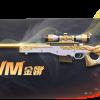 荒野行動 4/26アップデートで水陸両用ホバークラフト、新武器追加!新スキンも登場