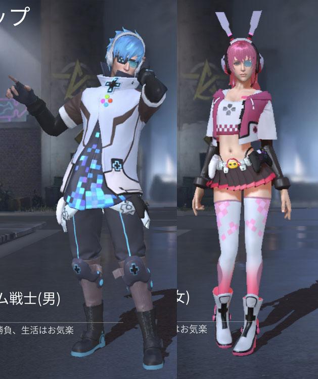 荒野行動 4/12アップデートで新衣装、新武器とレジャーにフラッシュ激闘が追加。新マップはもう少しあと。。。