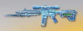 荒野行動 武器スキン M27 クールビューティ旗艦版