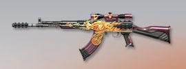 荒野行動 武器スキン 81式小銃 牛魔王