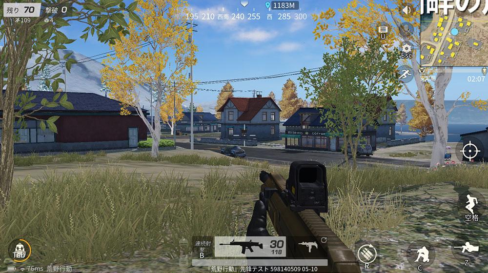 荒野行動 PC版でFPSモードが追加、プレイしてみた結果やレビューは?いつものTPS視点とは違う!?