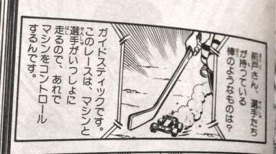荒野行動 5/24アップデートミニ四駆のエンペラーが登場、今度はタミヤが訴える!?オモチャじゃない!ミニ四駆だ!!