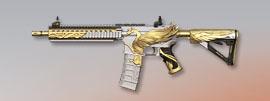 荒野行動 武器スキン M27 金翼
