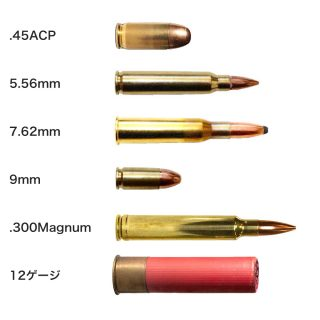 弾丸を知れば荒野行動やPUBGがさらに面白くなる!9mmや5.56mmってなに?弾についての説明