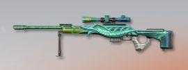 荒野行動 武器スキン CS LR4 ファム・ファタール