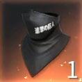 荒野行動 進撃の巨人コラボ ガチャ 自由の翼不滅(女)マスク