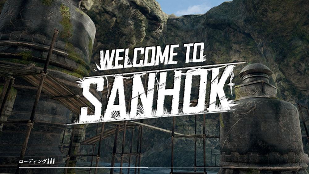 PUBGモバイル Sanhokと書いて「サノック」と読む、アップデートで新マップとQBZやフレアガンも追加!
