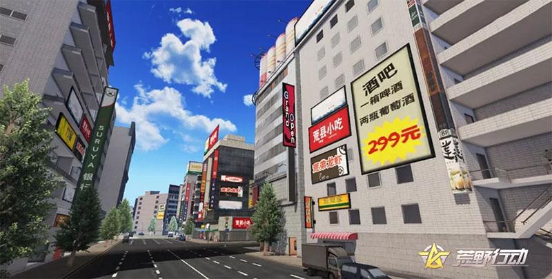 荒野行動の中国で東京マップ、当たり前だけど中国語でも日本語にしてほしかった