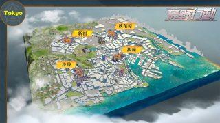 荒野行動 東京マップのが少しづつ公開!延期されたその後はいつ登場するのか?東京決戦の地図やマップはどうなるの?