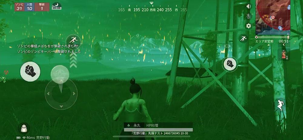 荒野行動 人間が生き延びた強ポジを使うツワモノ現る!ゾンビモード「ゾンビ感染領域」の攻略法