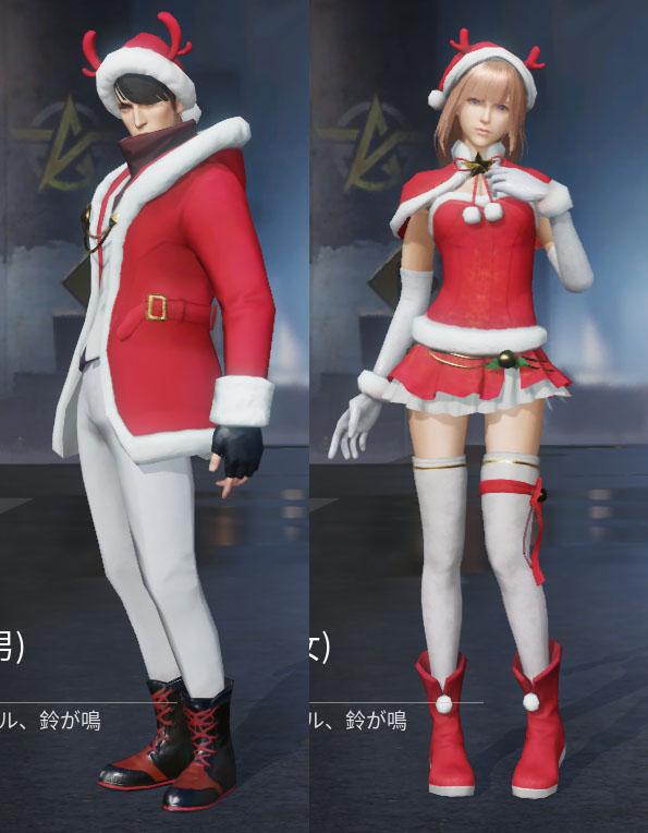 荒野行動 アップデートでクリスマス仕様のスキンや新レジャー「クリスマス雪合戦」登場