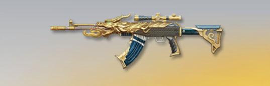 荒野行動 武器スキン 81式小銃 天地玄武先鋒版