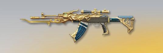 荒野行動 武器スキン 81式小銃 天地玄武進化版
