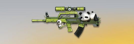 荒野行動 武器スキン 95式 パンダ出撃 先鋒版