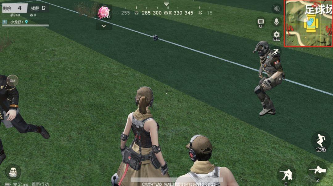 荒野行動 PC版アップデートで新武器「M1917 リボルバー」追加と武器の調整がメインです。