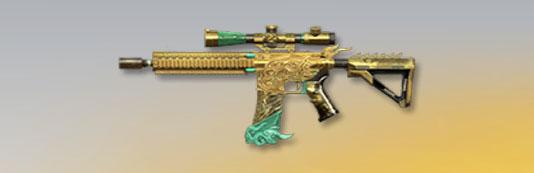 荒野行動 武器スキン M27 三国志・関羽 先鋒版