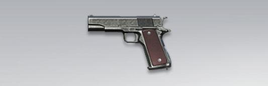 荒野行動 武器一覧 P9