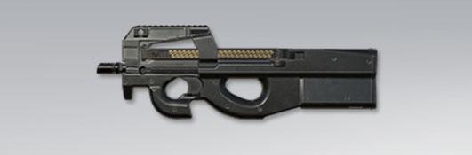 荒野行動 武器一覧 P90