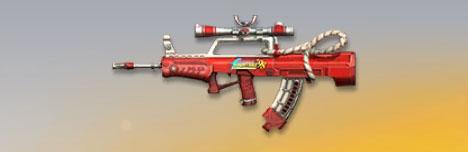 荒野行動 武器スキン 95式 不知火舞 先鋒版