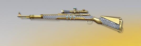 荒野行動 武器スキン Kar98k 極光の星 先鋒版
