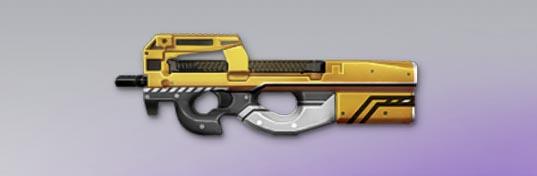 荒野行動 武器スキン P90 ツキミソウ