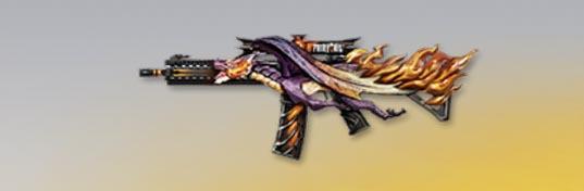 荒野行動 武器スキン M27 ドラゴンフォース 先鋒版