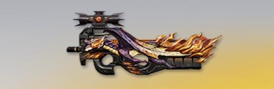 荒野行動 武器スキン P90 ドラゴンフォース 先鋒版