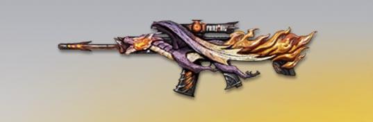 荒野行動 武器スキン S-ACR ドラゴンフォース 先鋒版