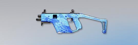 荒野行動 武器スキン MK5 オーシャンブレイク