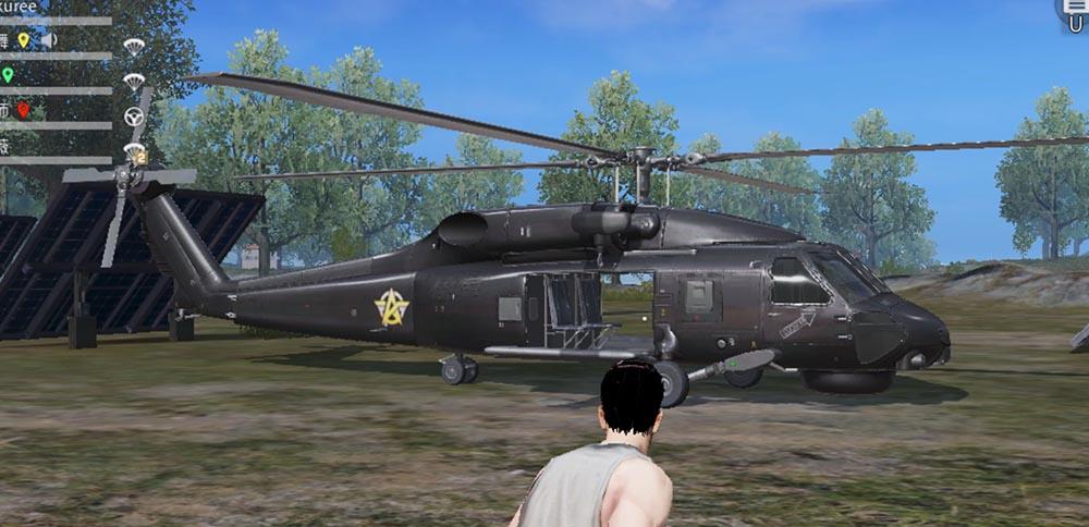 荒-20ヘリコプター