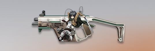 荒野行動 武器スキン MK5 ミカサ