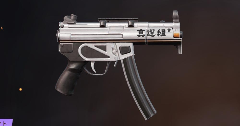 銀魂コラボ 銃器スキン