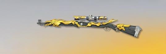 荒野行動 武器スキン Kar98k 龍麟装甲 先鋒版