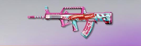 荒野行動 武器スキン 95式 クリスマスの縁結び