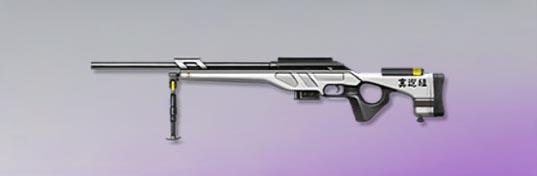 荒野行動 武器スキン CS LR4 真選組